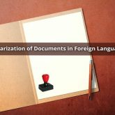 Notarization of Documents in Foreign Languages
