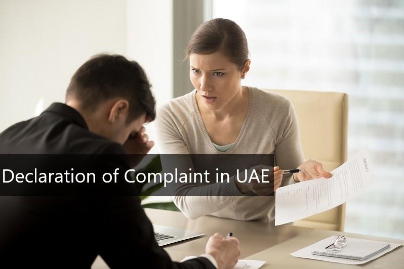 Declaration of Complaint in UAE